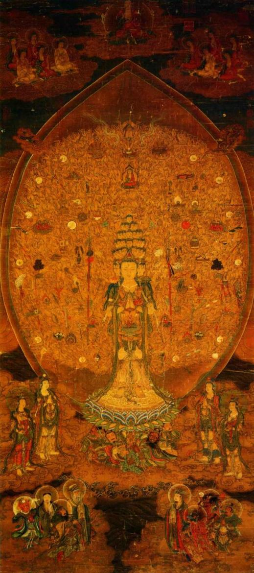 Quan Yin of a Thousand Arms: The goddess of compassion and healing